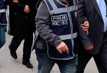 Photo of Թուրքիայի մի շարք նահանգներում նորից «վհուկների որս» է