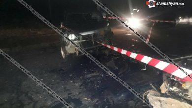 Photo of Գյումրիում տեղի ունեցած ավտովթարի հետևանքով հիվանդանոց տեղափոխված 11-ամյա տղան մահացել է