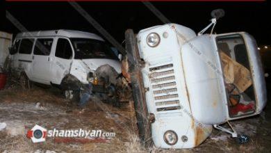 Photo of Խոշոր ավտովթար Արագածոտնի մարզում․ բախվել են մարդատար «Գազել» և «ԳԱԶ 322132» մանկիշի ավտոմեքենաները, Գազելն էլ բախվել է բեռնատար բենզատարին․ բեռնատարը կողաշրջվել է․ կան վիրավորներ