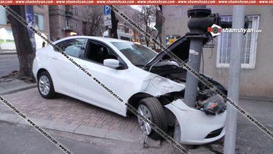 Photo of Արտակարգ դեպք Երևանում. վարորդը Dodge-ով մխրճվել է գազատար խողովակի մեջ. կան վիրավորներ