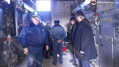 Photo of Трагический инцидент в Ширакской области. На электрической подстанции обнаружен труп 46-летнего мужчины