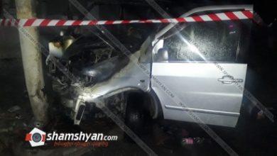 Photo of Խոշոր ավտովթար-հրդեհ Գյումրիում. 29-ամյա վարորդը Mercedes-ով բախվել է էլեկտրասյանը. ավտոմեքենայում հրդեհ է բռնկվել. կան վիրավորներ