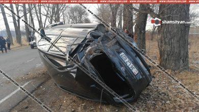 Photo of Խոշոր ավտովթար Լոռու մարզում. բախվել են Wolksvagen-ը, ВАЗ-2115-ը և Opel-ը. վերջինս կողաշրջվել է, կան վիրավորներ