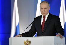 Photo of FAZ: Процесс транзита власти в России начался
