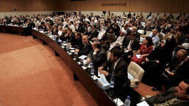 Photo of Парламент Ирака проголосовал за прекращение иностранного военного присутствия