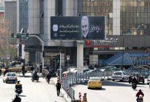 Photo of Իրանը պատրաստվում է հարված հասցնել ԱՄՆ ռազմական օբյեկտներին. Ալի Խամենեիի խորհրդական