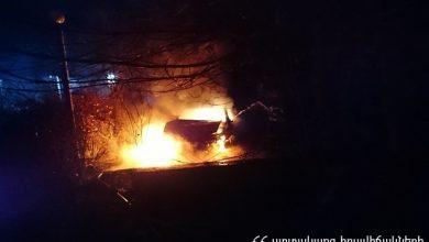 Photo of ՃՏՊ Բյուրեղավան քաղաքում. ավտոմեքենան ամբողջությամբ այրվել է