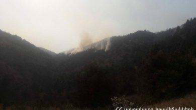 Photo of Հրդեհ է բռնկվել Ֆիոլետովո գյուղից դեպի հյուսիս՝ սարալանջին
