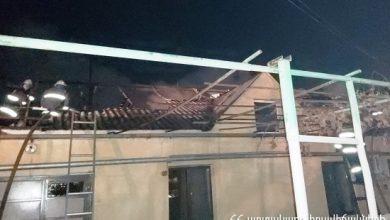 Photo of Ղուկասավան գյուղում բռնկված հրդեհը մարվել է