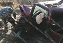 Photo of Խոշոր ավտովթար Լոռու մարզում. 21-ամյա վարորդը Mercedes-ով բախվել է ծառին. կա 5 վիրավոր
