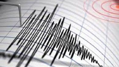 Photo of В Турции произошло сильное землетрясение