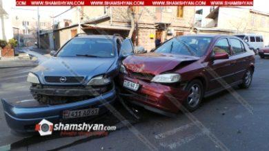 Photo of Ավտովթար Երևանում. «Երևան սիթի» սուպերմարկետի հարևանությամբ բախվել են Opel-ները