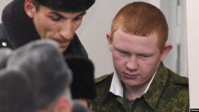 Photo of Պերմյակովը դատապարտվեց, բայց հանցագործությունը չբացահայտվեց․Ավետիսյանների ընտանիքի սպանությունից 5 տարի անց