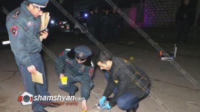 Photo of Կրակոցներ Երեւանում. հայտնաբերվել են ատրճանակից ու ինքնաձիգից արձակված մեծ թվով պարկուճներ