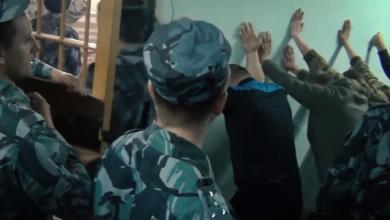 Photo of Հրապարակվել է Կեմերովոյի կալանավայրում բանտարկյալներին ծեծի ենթարկելու տեսանյութը