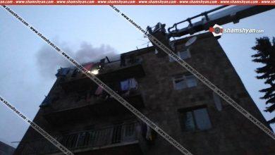 Photo of Վանաձոր քաղաքի շենքերից մեկի հրդեհը մարվել է. կա տուժած