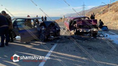 Photo of Խոշոր ու ողբերգական ավտովթար Գեղարքունիքի մարզում. ճակատ-ճակատի բախվել են Opel-ն ու «07»-ը, կա 1 զոհ, 5 վիրավորներից 2-ը երեխաներ են