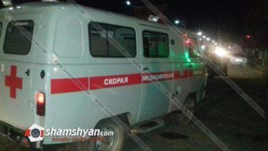 Photo of Ավտովթար Տավուշի մարզում. բախվել են Բերդի հիվանդանոցի շտապօգնության УАЗ-ն ու Opel-ը. կան վիրավորներ