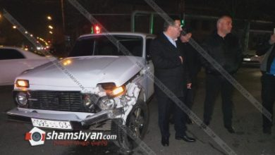 Photo of Երևանում վթարի է ենթարկվել «Վարդաշեն» քրեակատարողական հիմնարկի պետը