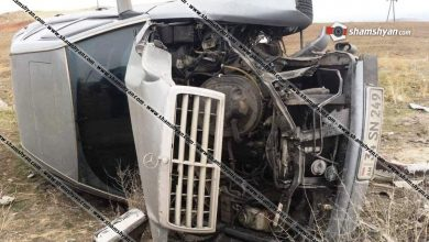 Photo of Խոշոր ավտովթար Երևանում. 31–ամյա վարորդը Mercedes-ով Նուբարաշենի աղբավայրի մոտ բախվել է էլեկտրասյանը, տապալել այն ու կողաշրջվել