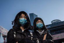 Photo of Новый коронавирус: 41 человек погиб, более 1300 заражены