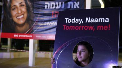 Photo of Израильтянка, осужденная в России на 7,5 лет за наркотики, попросила помилования у Путина