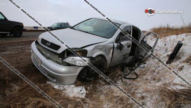 Photo of Կոտայքի մարզում խոշոր ավտովթարի հետևանքով հղի կինը կորցրել է իր ապագա երեխային. Mitsubishi-ի վարորդը ոչ սթափ է եղել