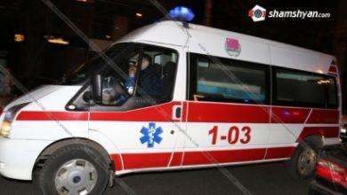 Photo of Երևանում երկաթյա ձողով հարվածել են կանչով բնակարան ժամանած բժշկին, վերջինս տեղափոխվել է հիվանդանոց