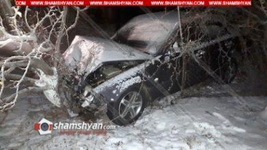 Photo of Ավտովթար Կոտայքի մարզում. բախվել են 49-ամյա վարորդի Mercedes-ն ու 40-ամյա վարորդի Opel-ը. Mercedes-ն էլ բախվել է ծառին. կա վիրավոր