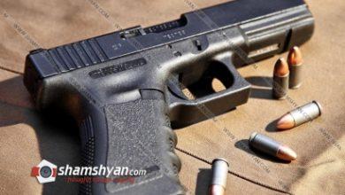 Photo of Возле трупа экс-главы СНБ Георгия Кутояна был обнаружен пистолет австрийского производства GLOC, который чаще всего используется киллерами