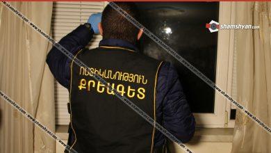 Photo of Երևանում 16-ամյա աղջնակի դաժան սպանության կասկածանքով հայտնաբերվել է ՀՀ ՊՆ 27-ամյա ծառայող