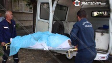 Photo of Դաժան սպանություն Տավուշի մարզում. մշակույթի տան տնօրենը խեղդամահ է արել իր կնոջը