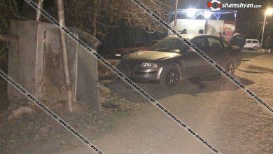 Photo of Ավտովթար Վայոց Ձորի մարզում. 36-ամյա վարորդը Volkswagen–ով բախվել է գազի կարգավորիչ կայանին. կա վիրավոր