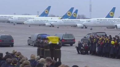 Photo of Ուկրաինա են տեղափոխվել ավիաաղետի հետևանքով զոհվածների մարմինները