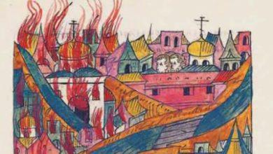 Photo of На Украине предложили отпраздновать 450-летие со дня сожжения Москвы — ПолитЭксперт
