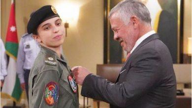 Photo of Հորդանանի արքայադուստր Սալմա բինթ ալ-Աբդալլան դարձել է երկրի առաջին կին-օդաչուն
