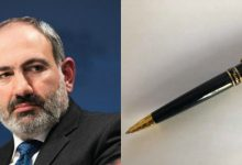 Photo of «Это ручка Грайра Товмасяна. Я долго думал, выбросить ее в мусор или нет»
