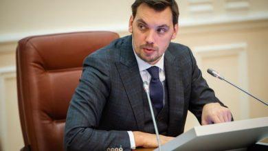 Photo of Гончарук подал заявление об отставке