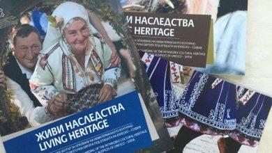 Photo of «Կենսունակ ժառանգություն». անդրադարձ հայկական ոչ նյութական մշակութային ժառանգությանը