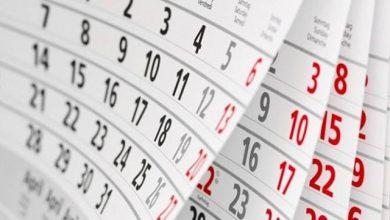 Photo of Четыре выходных дня: рабочий день 27 января будет перенесен