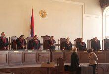 Photo of Վիճարկվում է ՍԴ դատավորներին վաղաժամ կենսաթոշակի ուղարկելու մասին օրենքի օրինականությունը. Դատախազությունում ուսումնասիրություն է սկսվել. Փաստինֆո