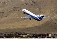 Photo of Քիչ առաջ 83 ուղեւոր տեղափոխող օդանավ է կործանվել