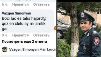 Photo of Հրայր Թովմասյանի նկարի տակ անպարկեշտ մեկնաբանություն գրած ոստիկանի նկատմամբ նշանակվել է ծառայողական քննություն