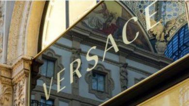 Photo of Versace отказался от использования кожи кенгуру