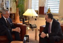 Photo of ԱԳ նախարար Զոհրաբ Մնացականյանի հանդիպումը ՄԱԿ Փախստականների հարցերով գերագույն հանձնակատար Ֆիլիպո Գրանդիի հետ