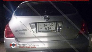 Photo of Մահվան ելքով վրաերթ Լոռու մարզում. արտաքին կապերի բաժնի պետը Nissan-ով վրաերթի է ենթարկել հետիոտնին. վերջինս հիվանդանոցում մահացել է