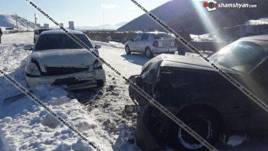 Photo of Ճանապարհի մերկասառույցի պատճառով ավտովթար է տեղի ունեցել Կոտայքի մարզում. բախվել են Mercedes-ը, Nissan-ը, Opel-ն ու «Նիվան». կան վիրավորներ