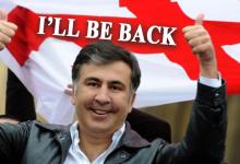 Photo of I'LL BE BACK. կիբերհարձակումը Ռուսաստանից է եղել. Վրաստանի ԱԳՆ