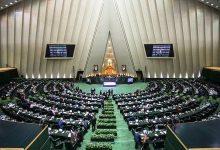 Photo of Հայտնի են Իրանի խորհրդարան անցած հայ պատգամավորների անունները