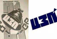 Photo of «Այո»-ի շտաբը քննարկում է հաղթած լոգոյի շուրջ ստեղծված իրավիճակը
